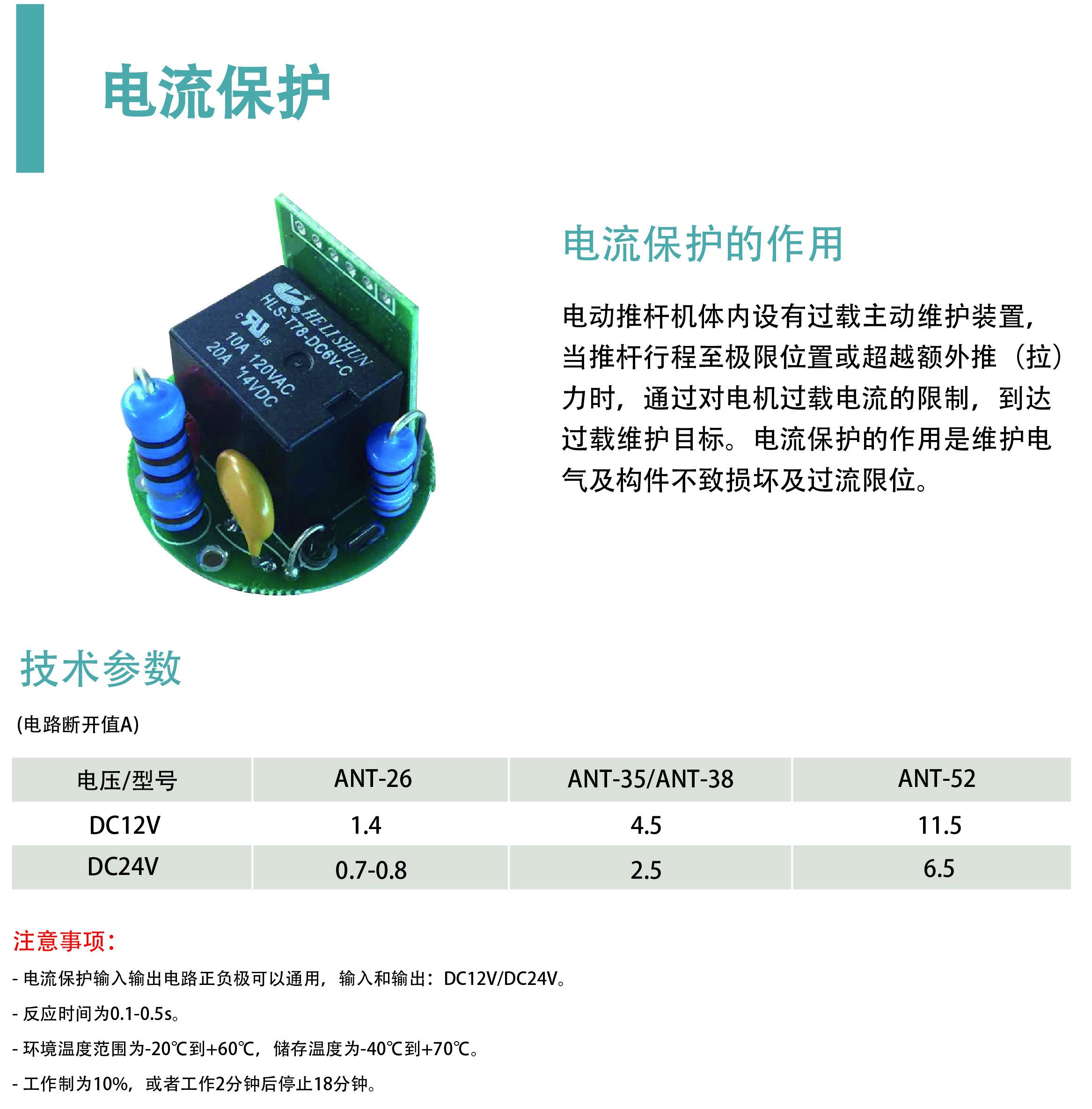 Brochure-2020 - 中文PDF-13.jpg